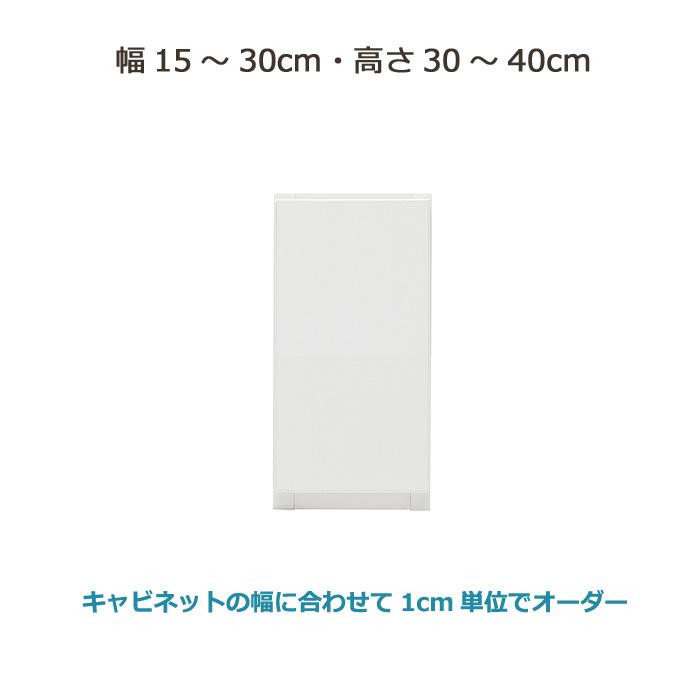 [グラナー ]専用上置きラック 幅15〜30cm ・高さ30〜40cm  全14色