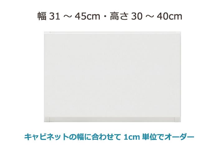 [グラナー ]専用上置きラック 幅31〜45cm ・高さ30〜40cm  全14色