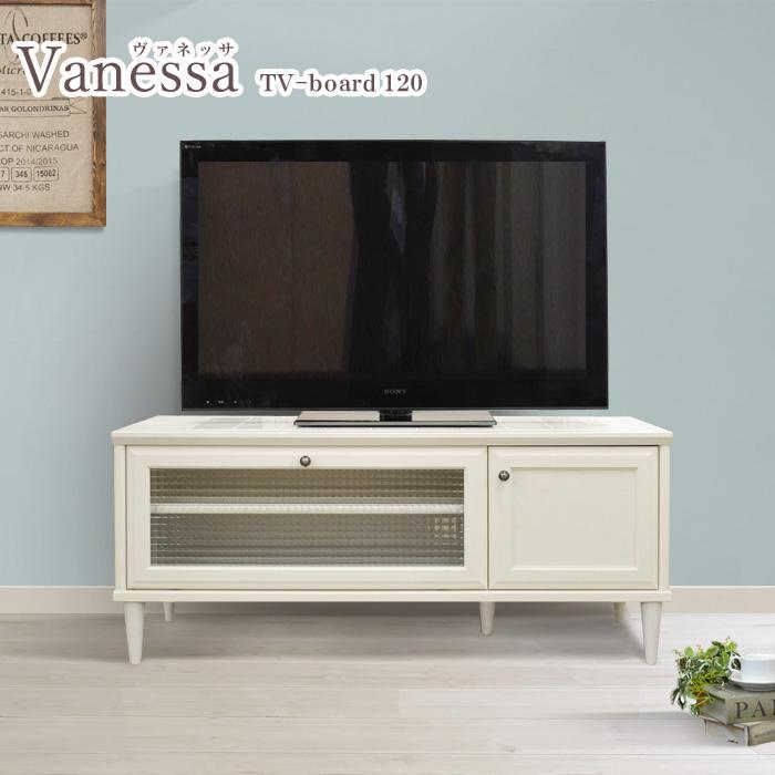 テレビ台[ヴァネッサ]120cm幅 ホワイト