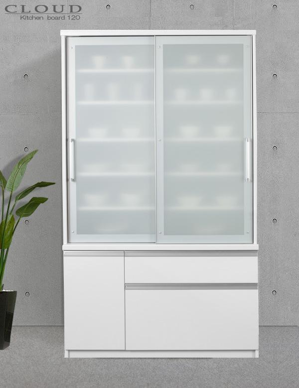 食器棚 [クラウド]120cm幅 = スムーズ引き戸タイプ扉&多量収納引出付[国産完成品] ◆ホワイト:完売◆