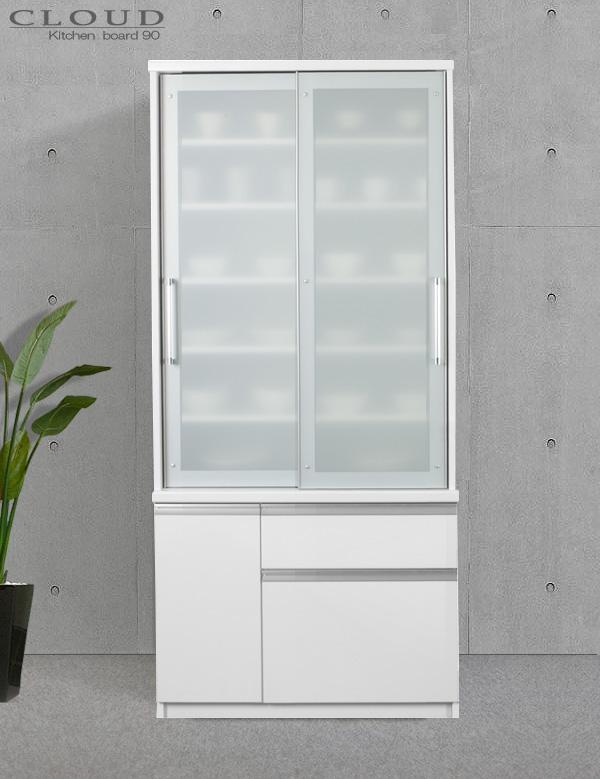 食器棚 [クラウド]90cm幅 = スムーズ引き戸タイプ扉&多量収納引き出し付[国産完成品]