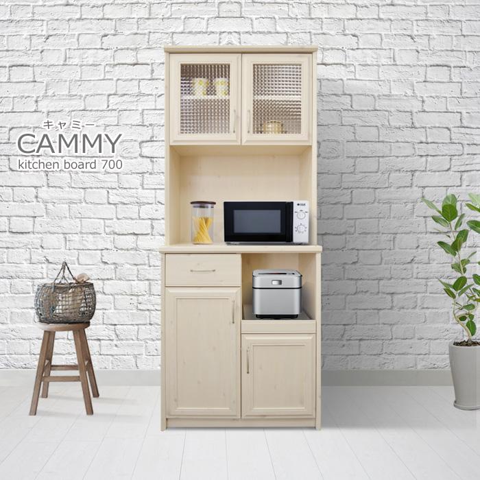 キッチンボード [キャミー] 70cm幅  = ナチュラルテイストのカウンター天板のタイルがおしゃれな食器棚