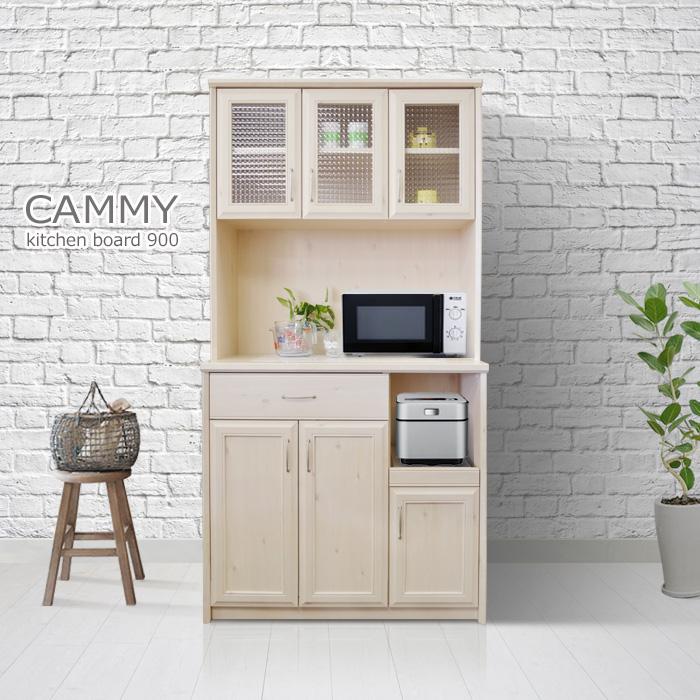 キッチンボード [キャミー] 90cm幅  = ナチュラルテイストのカウンター天板のタイルがおしゃれな食器棚