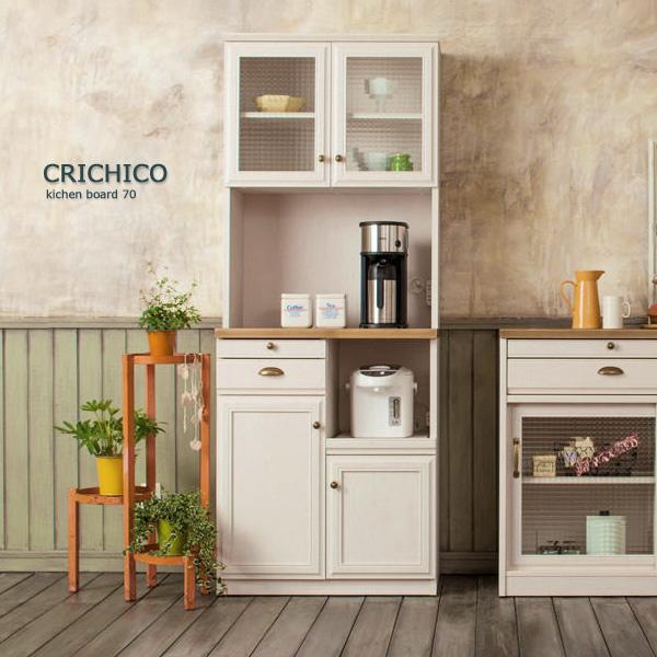 キッチンボード [クリチコ]70cm幅  = アンティークでやさしいデザインに最新機能を搭載したキッチンボード