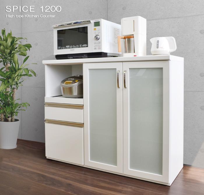 ハイタイプキッチンカウンター [スパイス] 120cm =女性が腰をかがめずラクラク使える高さ[国産品・送料無料]