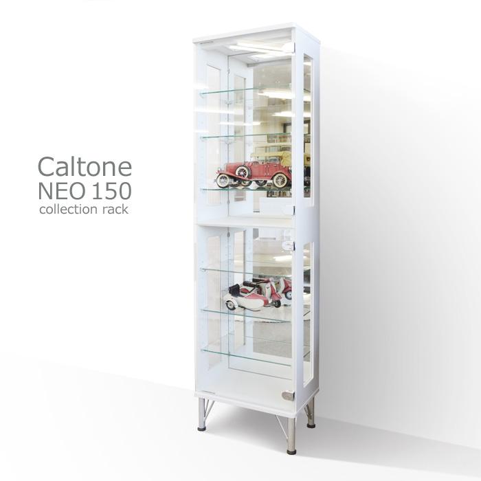 コレクションケース[カルトーネ・ネオ] 幅40cm・高さ150cm ブラウン/ホワイト/ナチュラル