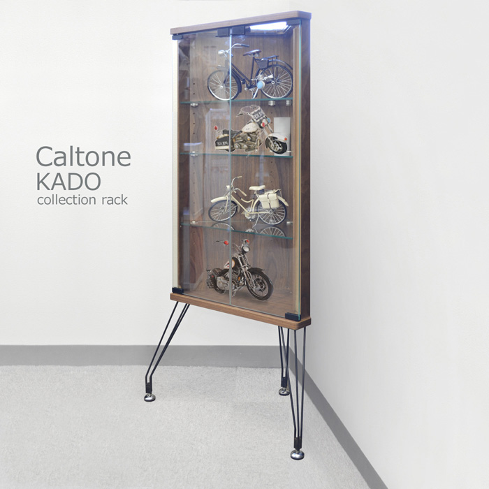 コレクションケース[カルトーネ・カド] 幅45cm・高さ110cm コーナー対応 ブラウン/ナチュラル