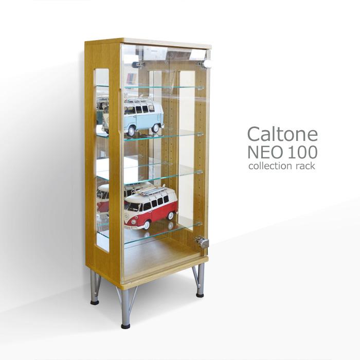 コレクションケース[カルトーネ・ネオ] 幅40cm・高さ100cm ブラウン/ホワイト/ナチュラル