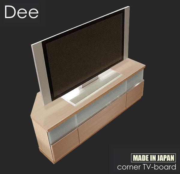 コーナーテレビ台 [ディー] 120cm幅 ナチュラル= 46V型対応の省スペース型モダンタイプ・Wiiもスッキリ収納できます