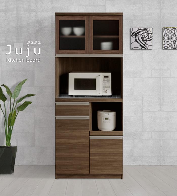 キッチンボード[ジュジュ] ステンレストップ 幅73cm(ガラス扉タイプ) = リアルで高級感あふれる木目!熱・汚れに強いステンレストップ!