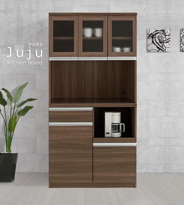 キッチンボード[ジュジュ] ステンレストップ 幅90cm(ガラス扉タイプ) = リアルで高級感あふれる木目!熱・汚れに強いステンレストップ!