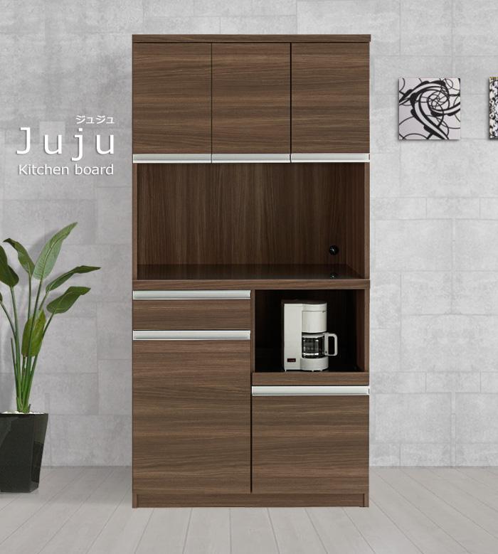 キッチンボード[ジュジュ] ステンレストップ 幅90cm = リアルで高級感あふれる木目!熱・汚れに強いステンレストップ!