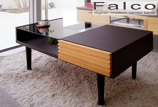 ローテーブル [ファルコ] = 天然木アルダー材を使ったスタイリッシュデザイン[送料無料]