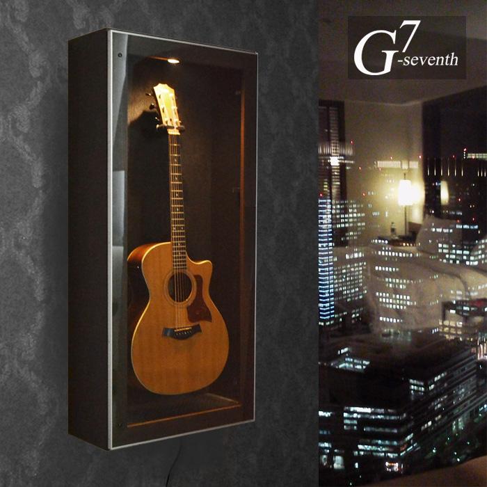 壁掛けディスプレイ ギターショーケース [ジー・セブンス] ◆お届け日 要 確認◆