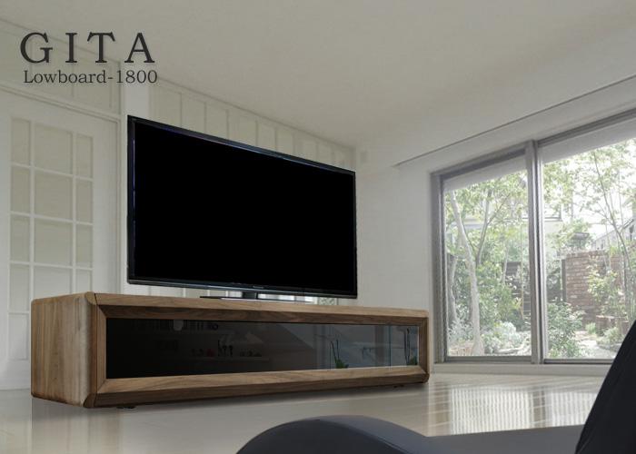 テレビ台 ジータ 幅180cm ウォールナット材