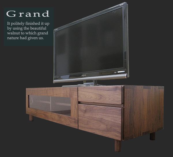 テレビ台 [グランド] 150cm = 厳選天然木ウォールナット材を贅沢に使用したモダンテレビ台[国産・完成品]
