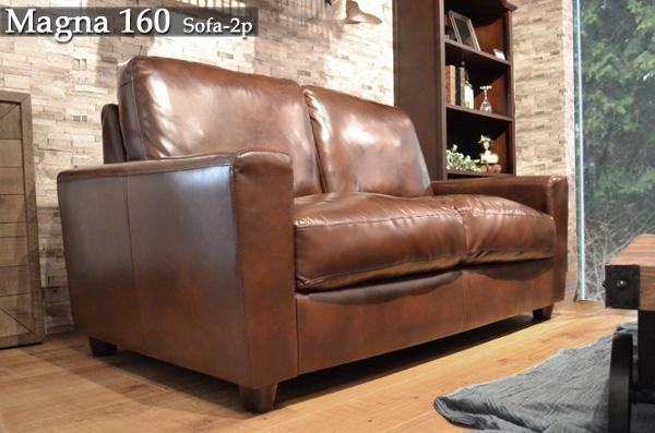 ソファー [マグナ] = 本物の皮革の質感・強度を再現したボンデッドレザー製オールドアメリカンスタイルソファ