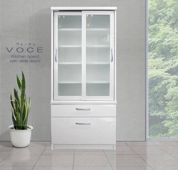 食器棚[ヴォーチェ] 幅80cm WH/NA = 女性が使い易い高さ・抜群の収納力♪引戸式扉なので場所をとりません!