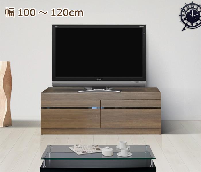 オーダーローボードテレビ台 [グラナー] 幅100〜120cm = テレビにジャストサイズの幅に1cm単位でオーダーできます!全14色