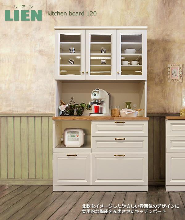 キッチンボード [リアン]120cm幅  = ホワイト×ナチュラルのカントリー調デザイン機能派食器棚・セラミックス塗装天板