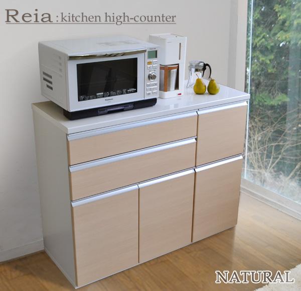 キッチンハイカウンター [レイア] 120cm幅=女性が腰をかがめずラクラク使える高さ[国産品・送料無料] ◆ホワイト:完売◆