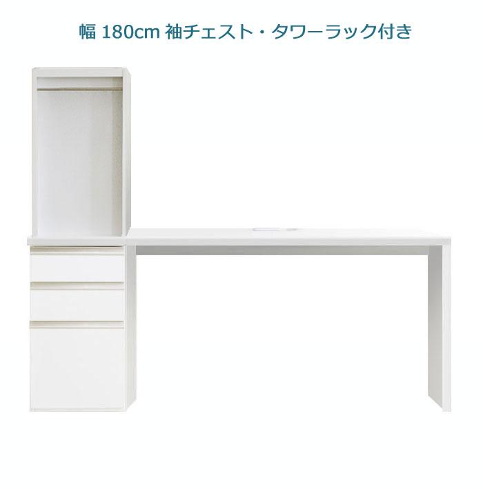 システムデスクセット[パレット]幅180cm サイドチェスト&デスク上書棚付き グロスホワイト/ウォールナット