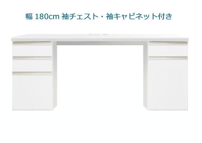 システムデスクセット[パレット]幅180cm サイドチェスト&サイドキャビネット付き グロスホワイト/ウォールナット