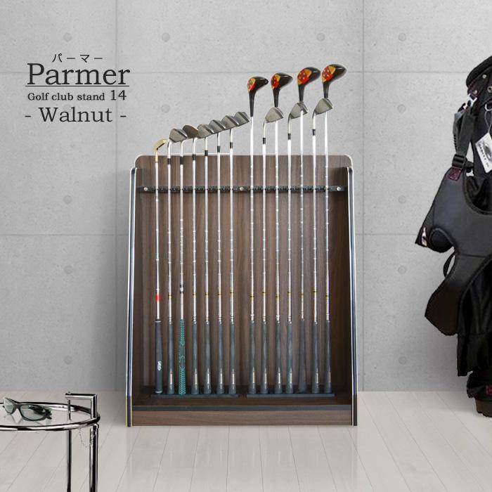 ディスプレイゴルフクラブスタンド [パーマー] ウォールナット 14本収納タイプ