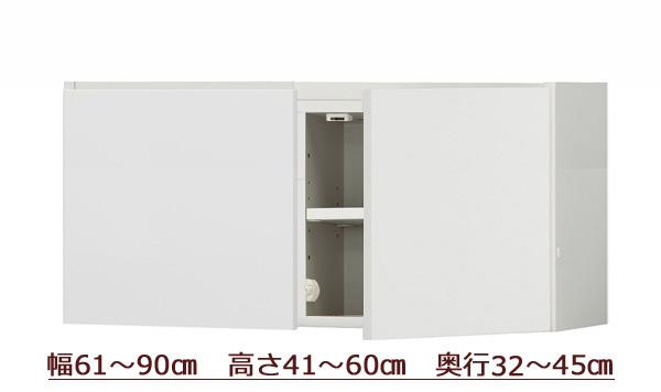 セミオーダー天井ツッパリ式耐震上置きラック [ピッタリー] 幅61〜90cm 奥行32〜45cm 高さ41〜60cm