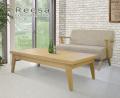 エクステンションローテーブル [リーサ] = 天然木アッシュ材のナチュラル感が魅力![送料無料]