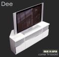 コーナーテレビ台 [ディー] 120cm幅 ホワイト = 46V型対応の省スペース型モダンタイプ・Wiiもスッキリ収納できます