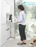 スリムキッチン家電収納ラック [インスマート]39cm幅  = キッチン家電を スッキリ隠して ひとまとめに オールイン!