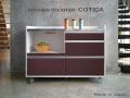 キッチンカウンター [コティカ] 120cm幅 ダークブラウン = ステンレストップ・キャスター付き[国産・完成品]