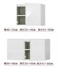 セミオーダー天井ツッパリ式耐震上置きラック [ピッタリー] 幅46〜60cm 奥行32〜45cm 高さ41〜60cm