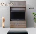 オーダー壁掛けテレビ台 [グラナー] 幅100〜120cm = テレビにジャストサイズの幅に1cm単位でオーダーできます!全14色