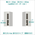 [�饹��]���ߥ����������֤���å������ե����ס� ��15��30cm �� �⤵61��80cm��[1cmñ�̤���⤵��������OK�����顼��12�����顪]