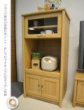 レンジ台[ウィッティ]キッチンボード幅60cm = スライド棚付ナチュラルテイストの3段クッキングストッカー[完成品]