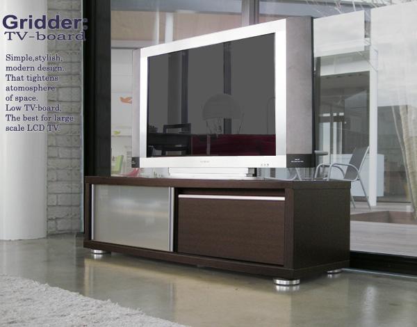 テレビ台[グリッダー]ブラウン 120cm幅 = 42V大型テレビ対応のシンプルモダンデザイン[国産・完成品]