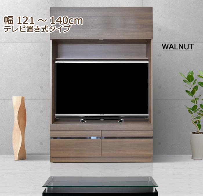 オーダーハイタイプテレビ台 [グラナー] 幅121〜140cm = テレビにジャストサイズの幅に1cm単位でオーダーできます!全14色