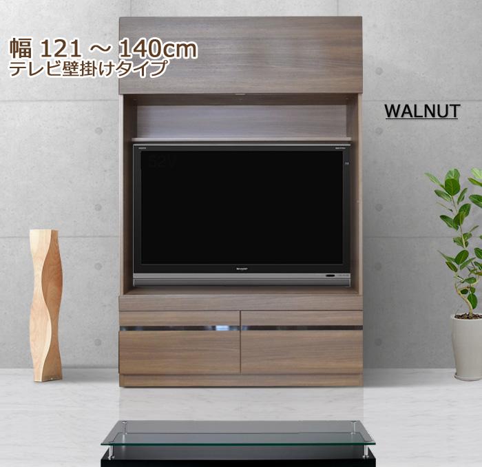 オーダー壁掛けテレビ台 [グラナー] 幅121〜140cm = テレビにジャストサイズの幅に1cm単位でオーダーできます!全14色