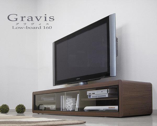 テレビ台 [ グラヴィス ] 160cm ウォールナット柄 = 65V型液晶テレビ対応・Wii ・バランスボード収納可! ・・・完売・・・