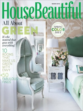 House Beautiful US 洋雑誌