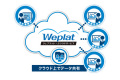 weplat1