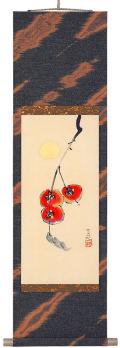 ミニ掛け軸(立大型)今井玄花 柿 の掛軸(掛け軸)