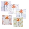 奈良の老舗 【中川政七商店】奈良ふきん 大人気♪ 奈良土産に!贈り物にも人気です。