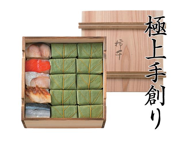 極上 柿の葉すし 5種30個入(さば・さけ・たい・あなご・さんま)