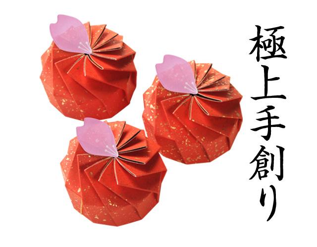 花ちらしすし