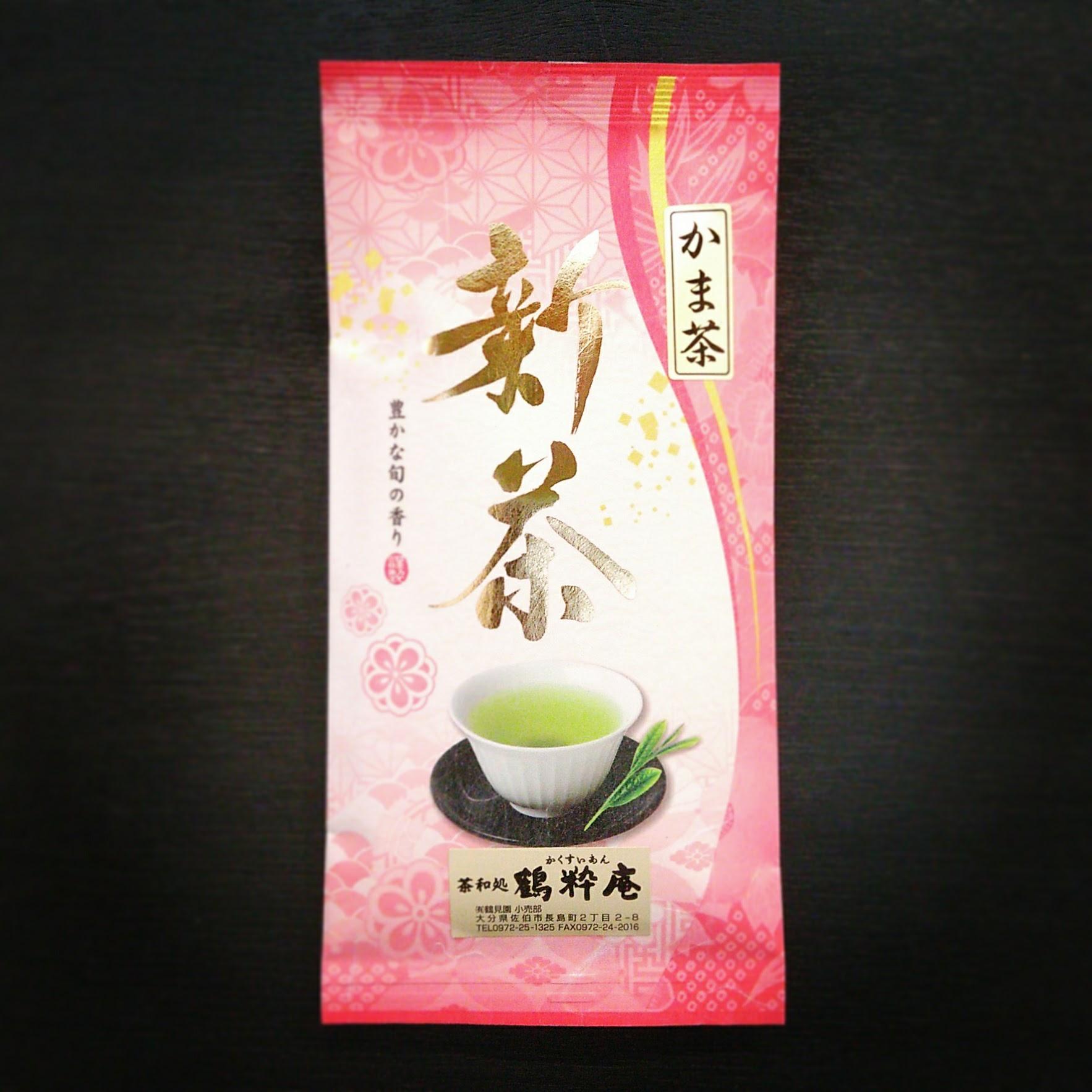 2017年産鹿児島新茶、かま茶100g袋入り