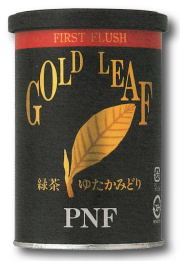 【予約限定!鹿児島新茶】味わい深いコクが口に広がる深蒸し煎茶、ゴールドリーフ