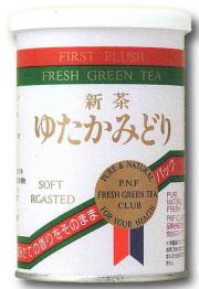 【予約限定!鹿児島新茶】抜群の旨味!当店一番人気の深蒸し煎茶、ゆたかみどり